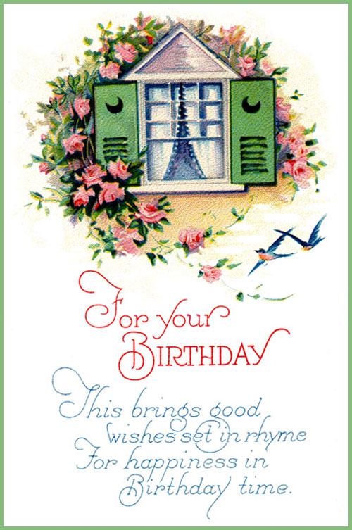 Word 2013 Birthday Card